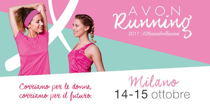 Avon_Running_2017